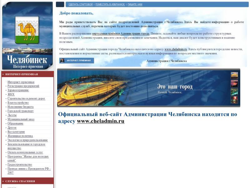 телефонный справочник екатеринбурга по номеру телефона
