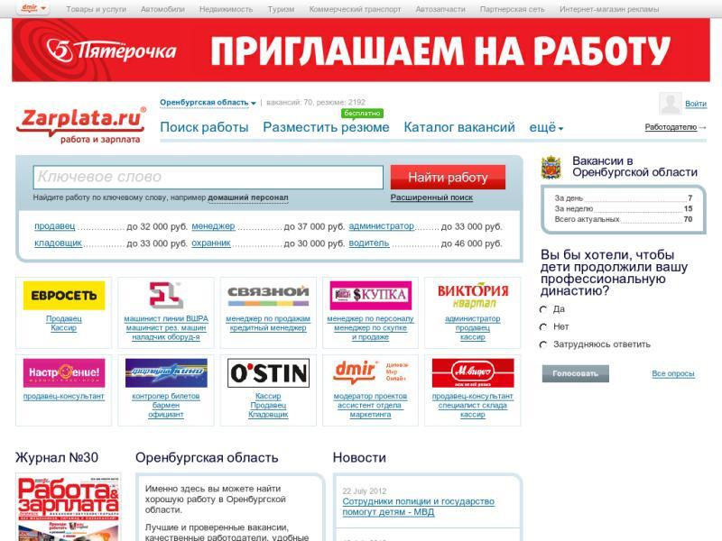 http://moscow99.ru/uploads/webimg/shot11576.jpg